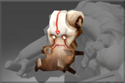 Cosmetic icon Prey-Tracker's Aspect Mask.png
