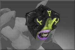 Cosmetic icon Helm of Claszureme.png