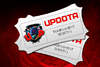UPDOTA Tournament Season 1