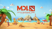 MDL Autumn 2016.png