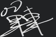 Autograph danche.png