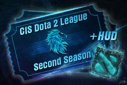 Cosmetic icon CIS Dota 2 League Season 2.png