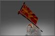 高原良师祭旗