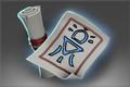 Рецепт: Augment Uncommon Items
