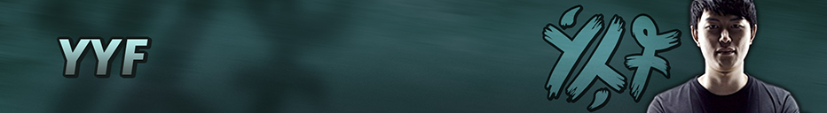 Brand banner YYF.png