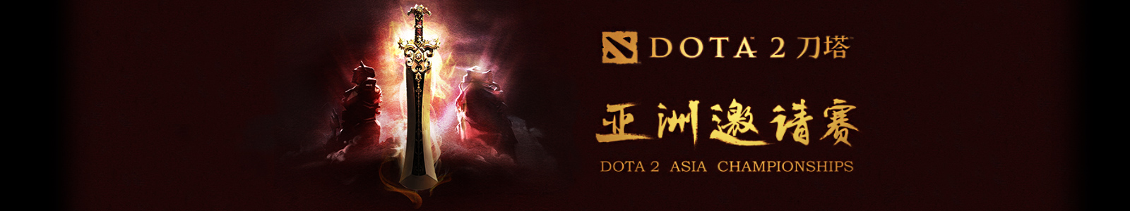 Main Page giant banner DAC 2015.jpg