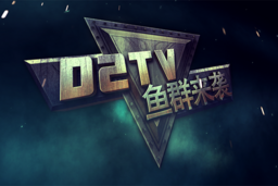 Cosmetic icon D2TV League Season 2.png