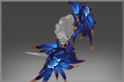 Cosmetic icon Wings of Twilight Shade.png