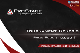Cosmetic icon ProStage cybersport Tournament Genesis.png