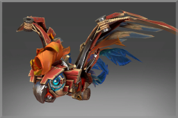 Cosmetic icon Prized Acquisitions Mount.png