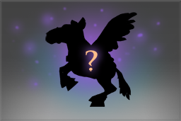 Cosmetic icon Random Unusual Courier.png