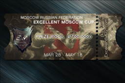Cosmetic icon Excellent Moscow Cup Ticket.png