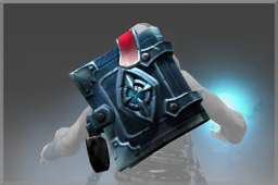 Cosmetic icon Tome of Forbidden Knowledge.png