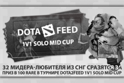 Cosmetic icon Dota2Feed 1v1 Solo Mid Cup.png