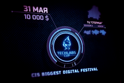 Cosmetic icon Techlabs Cup 2014 Season 2 Minsk.png