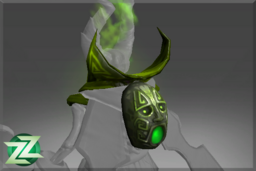 Cosmetic icon Nether Lord's Devourer.png