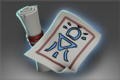 Recipe: Materialize Item