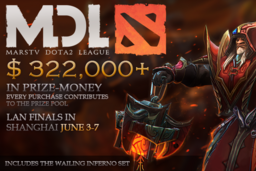 Cosmetic icon 2015 Rescuer MDL Bundle.png
