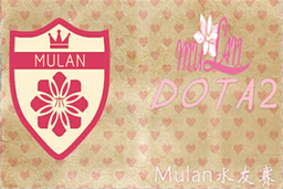 Cosmetic icon Mulan girls team league.png