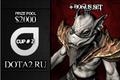 Dota2.ru Cup 2