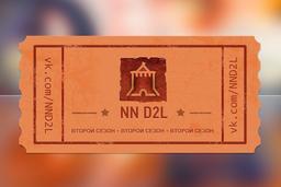 Cosmetic icon NN Dota 2 League Season 2.png