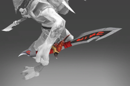 Cosmetic icon Dagger of the Giant Hunter.png