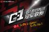 G-1_Championship_League_(Ticket)