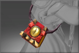 Cosmetic icon Demonomicon.png