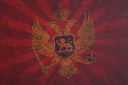 Cosmetic icon Montenegro National League Season 2.png