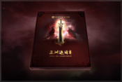 Cosmetic icon Dota 2 Asia Championship 2015 Compendium.png
