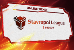 Cosmetic icon Stavropol Dota League.png