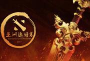 DAC 2017 Logo.jpg