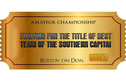 Cosmetic icon Rostov on Don Amateur Championship.png