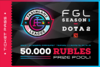 Faringame League Season 1