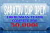 Saratov Cup Open Finals