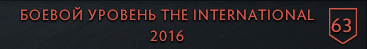 TI6 Basic Hover ru.png