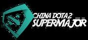 Tournament logo China Dota2 Supermajor.png