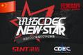 Sunt CDEC New Star Cup