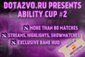 Dota2VO Ability Cup 2