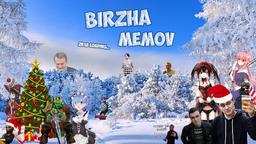 Birzhamemov.png