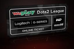 Cosmetic icon WePlay Dota 2 League Season 1.png