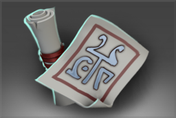 Cosmetic icon Recipe Polymorph Common Items.png
