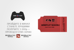 Cosmetic icon BenePlay Season I.png