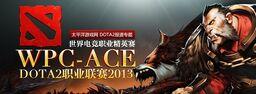 Ace dota 2 league logo.jpg