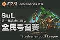 SteelSeries UUU9 League