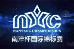 Cosmetic icon Nanyang Championships (Ticket).png