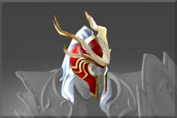 Cosmetic icon Helmet of the Blazing Superiority.png
