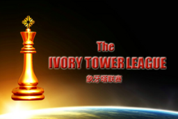 Cosmetic icon The Ivory Tower League.png