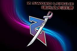 Cosmetic icon Z Sword League Season 1.png