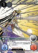 35 (Card Battle)